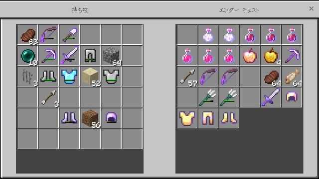 f:id:morifumikirikita319:20190420111147j:image