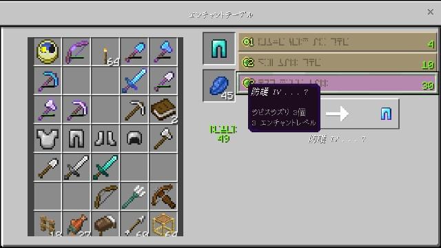 f:id:morifumikirikita319:20190420194412j:image