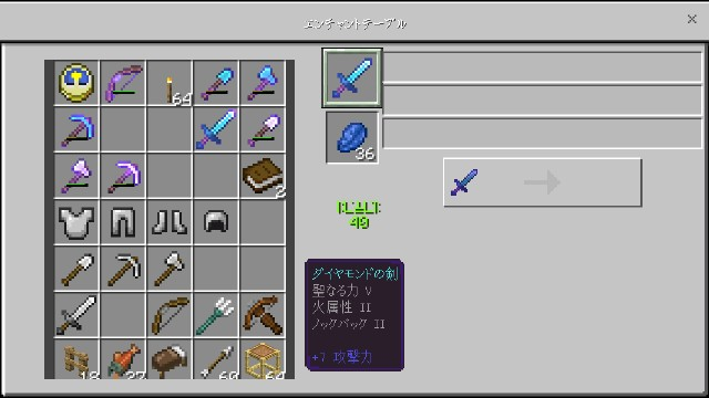 f:id:morifumikirikita319:20190420194706j:image