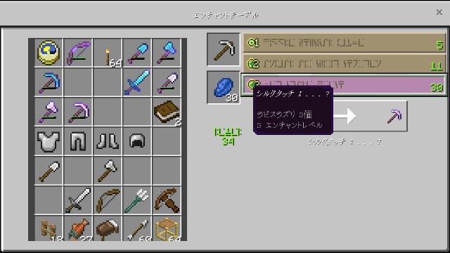 f:id:morifumikirikita319:20190420202015j:image