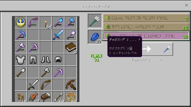 f:id:morifumikirikita319:20190420202149j:image