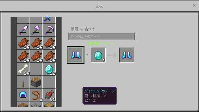 f:id:morifumikirikita319:20190420202303j:image
