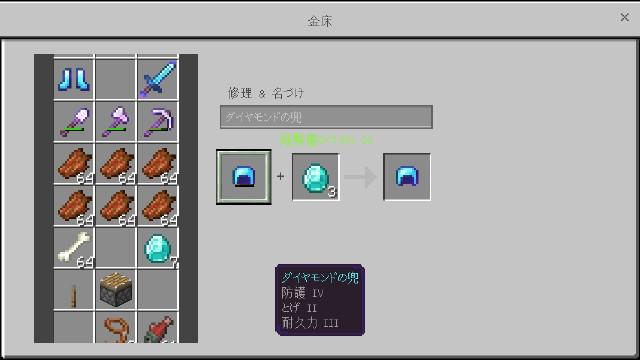 f:id:morifumikirikita319:20190420202527j:image