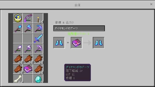 f:id:morifumikirikita319:20190420202643j:image