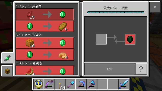 f:id:morifumikirikita319:20190425214029j:image