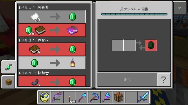 f:id:morifumikirikita319:20190425225947j:image