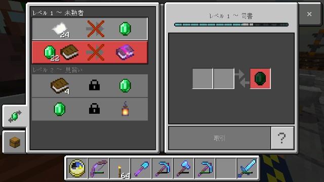 f:id:morifumikirikita319:20190426083128j:image