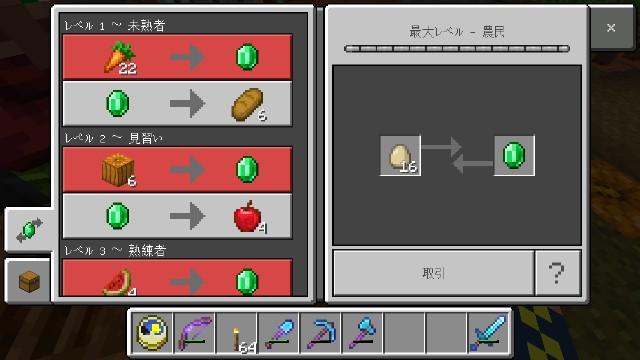 f:id:morifumikirikita319:20190426084137j:image