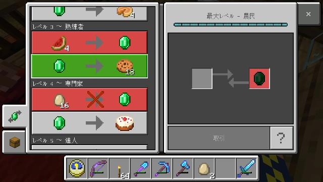 f:id:morifumikirikita319:20190426093925j:image