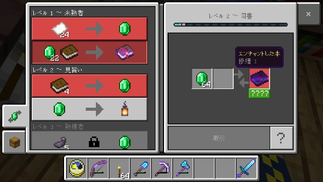 f:id:morifumikirikita319:20190502224409j:image