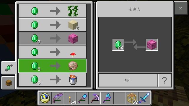 f:id:morifumikirikita319:20190502224733j:image