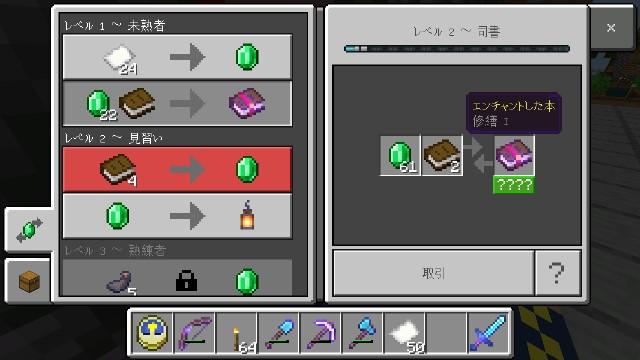 f:id:morifumikirikita319:20190502224942j:image