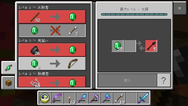 f:id:morifumikirikita319:20190503082059j:image
