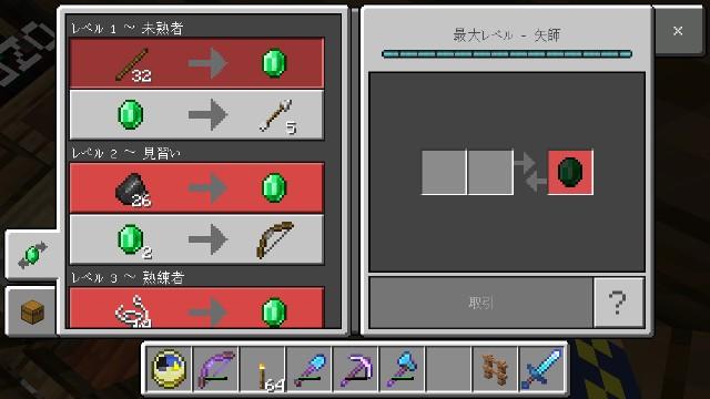 f:id:morifumikirikita319:20190503165516j:image