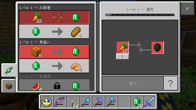 f:id:morifumikirikita319:20190505084719j:image