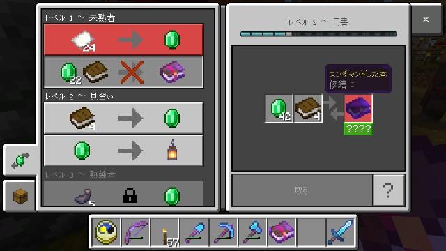f:id:morifumikirikita319:20190505111129j:image