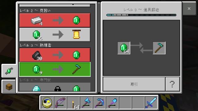 f:id:morifumikirikita319:20190508130251j:image