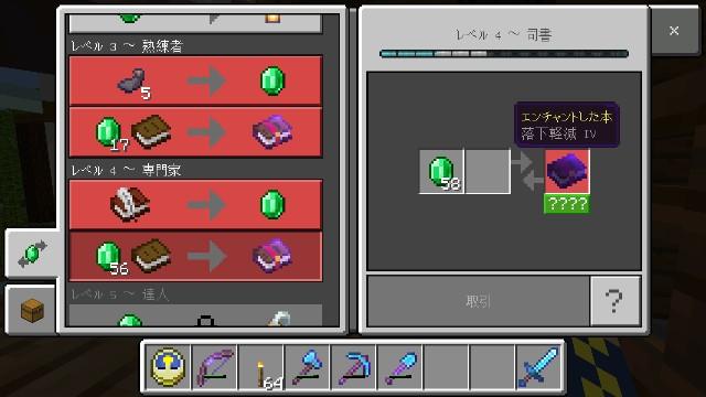 f:id:morifumikirikita319:20190508132608j:image