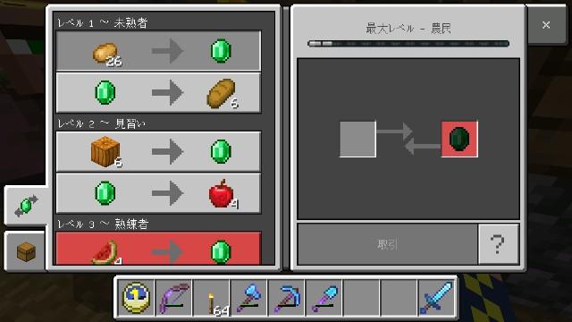 f:id:morifumikirikita319:20190508133323j:image