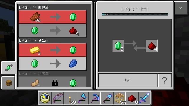 f:id:morifumikirikita319:20190510133922j:image
