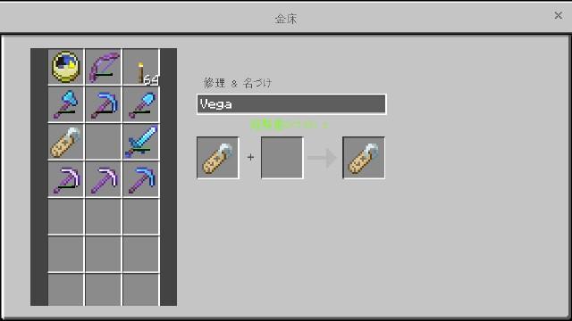 f:id:morifumikirikita319:20190511161250j:image