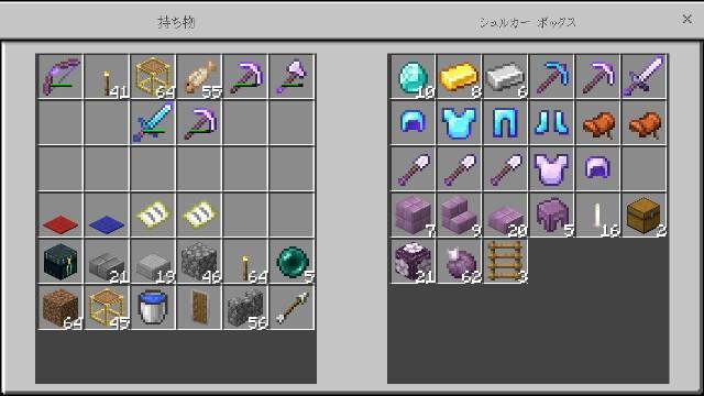 f:id:morifumikirikita319:20190513050715j:image