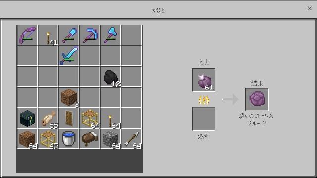 f:id:morifumikirikita319:20190513154240j:image