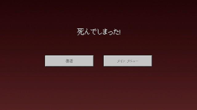 f:id:morifumikirikita319:20190515133342j:image