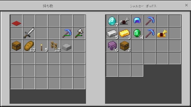f:id:morifumikirikita319:20190515135250j:image