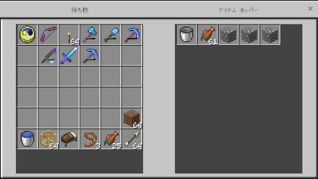 f:id:morifumikirikita319:20190518121602j:image