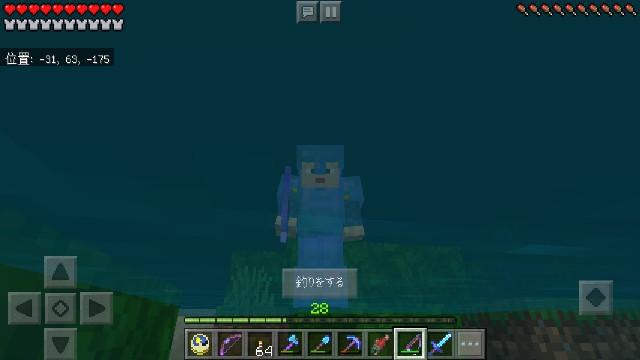 f:id:morifumikirikita319:20190518143410j:image