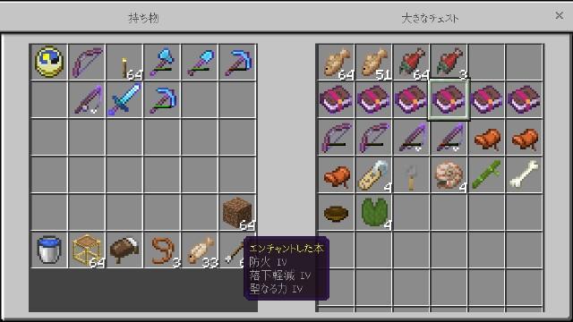 f:id:morifumikirikita319:20190518144911j:image