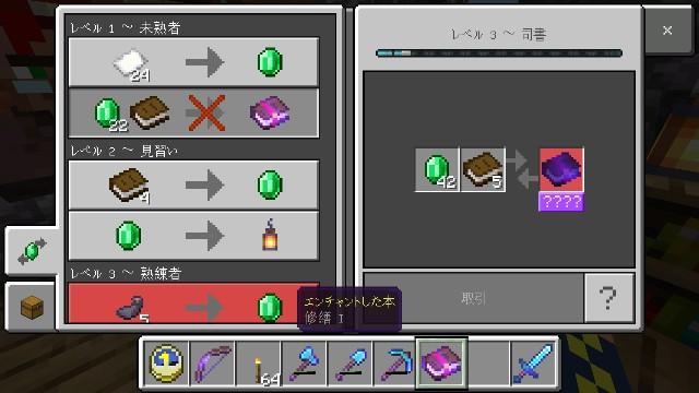 f:id:morifumikirikita319:20190519170952j:image
