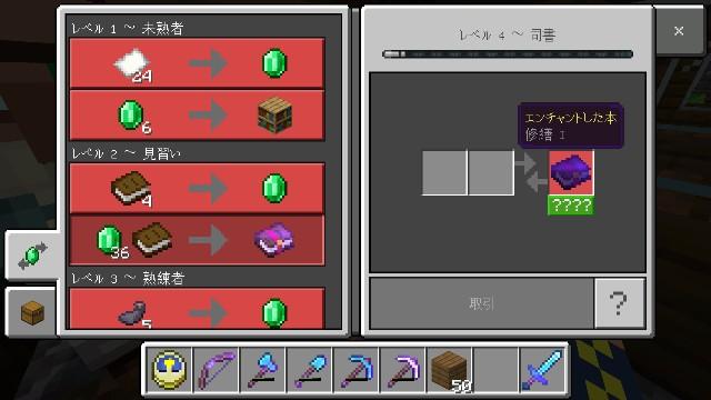 f:id:morifumikirikita319:20190520165355j:image