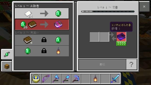 f:id:morifumikirikita319:20190521171457j:image