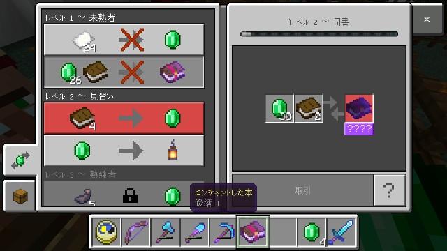 f:id:morifumikirikita319:20190521172004j:image