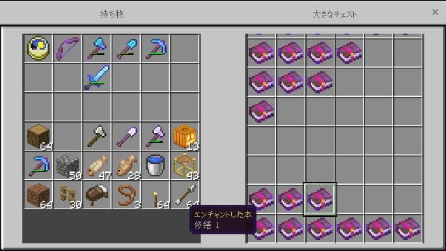 f:id:morifumikirikita319:20190522180444j:image