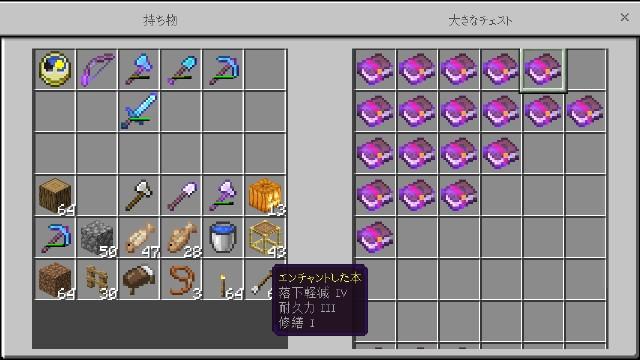 f:id:morifumikirikita319:20190522180703j:image
