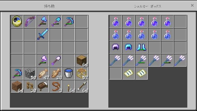 f:id:morifumikirikita319:20190522184613j:image