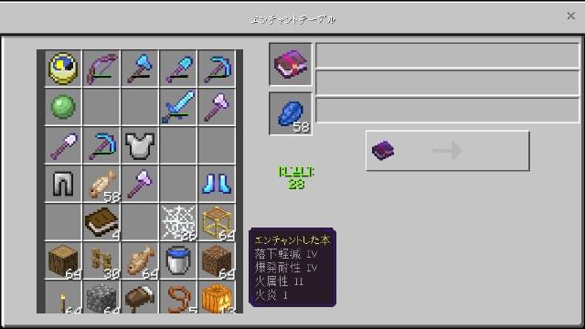 f:id:morifumikirikita319:20190523170303j:image