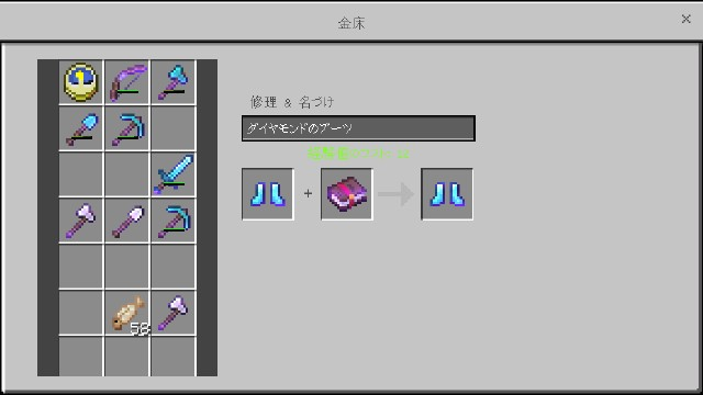 f:id:morifumikirikita319:20190523170459j:image