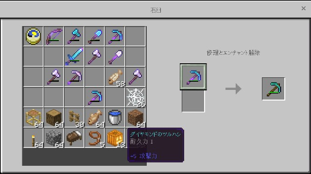 f:id:morifumikirikita319:20190523170833j:image
