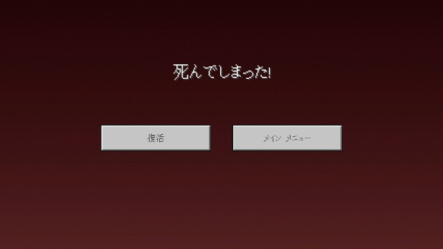 f:id:morifumikirikita319:20190526190013j:image