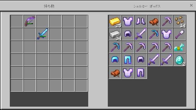 f:id:morifumikirikita319:20190527085034j:image