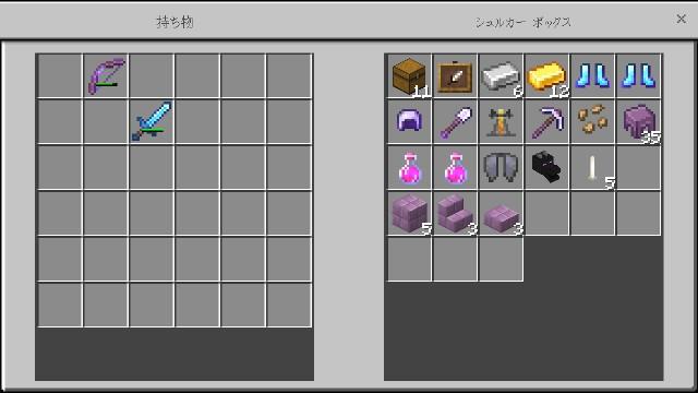 f:id:morifumikirikita319:20190527085226j:image