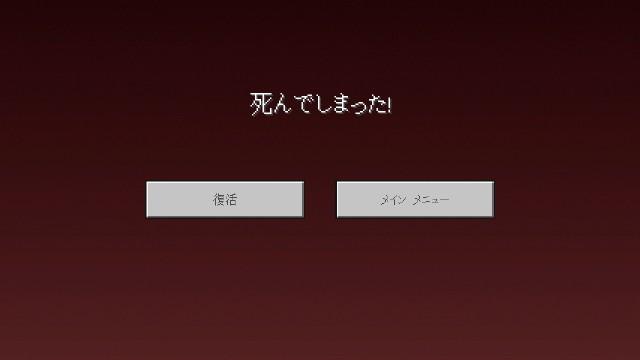 f:id:morifumikirikita319:20190527160020j:image