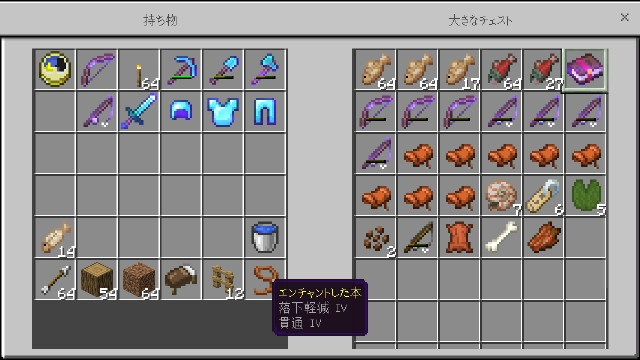 f:id:morifumikirikita319:20190528182348j:image