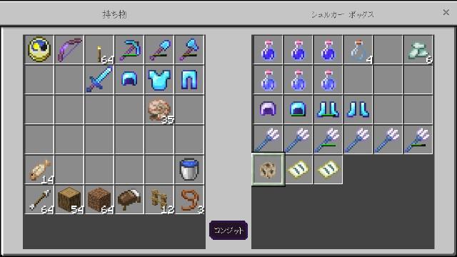 f:id:morifumikirikita319:20190528182627j:image