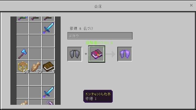 f:id:morifumikirikita319:20190528183439j:image