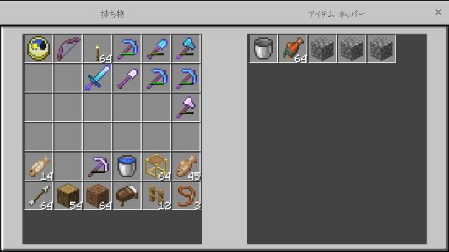 f:id:morifumikirikita319:20190528184045j:image
